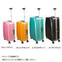 ショッピング仕切り 【送料無料】スーツケースファクトリー BALENO Coco 中型 BLN-2383 バレンシアオレンジ 【代引不可】