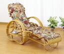 【送料無料】ラタン 三つ折寝椅子(ファブリックカバー付き)A200M