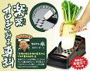 【送料無料】楽楽オロシてみま専科...