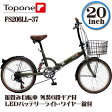 【送料無料】TOP ONE(トップワン) 20インチ 折りたたみ自転車 6段変速 オリーブ FS206LL-37-OL【代引不可】【02P28Sep16】