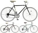 【送料無料】TOP ONE(トップワン) 700C クロスバイク 14段変速 Classical フレームサイズ500mm YCR7014-4D-500【代引不可】