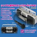 ラジオカセットレコーダー CR-957【あす楽対応】【10P03Dec16】