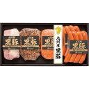 〔ギフト〕南日本ハム 九州産黒豚5本詰ギフト NO-40 【代引不可】