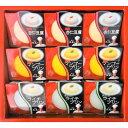 【ギフト】中華料理の鉄人 陳建一 デザートセット(9個入) 6392【代引不可】