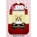 寵物, 寵物用品 - 東洋ケース デコ電シール I LOVE DOG2 1 ウェルシュコーギー LOVEDOG2-01【代引不可】