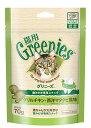 グリニーズ 猫用 グリルチキン・西洋マタタビ風味 (キ