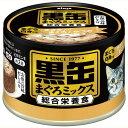 (まとめ買い)アイシア 黒缶まぐろミックス ささみ入り 160g 〔×48〕 (ケース販売)【代引不可】