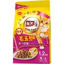 日本ペット ミオドライミックス 毛玉対応 かつお味 1.2kg 猫用 キャットフード【代引不可】