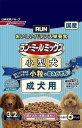ランミールミックス 小粒 成犬用 3.2kg ドッグフード【代引不可】