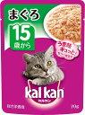 カルカン パウチ KWP52 15歳から まぐろ 70g 猫用 キャットフード【代引不可】