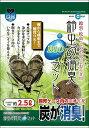 マルカン 鈴虫の消臭バイオマット 2.5L【代引不可】【北海道・沖縄・離島配送不可】