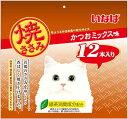 (まとめ買い)いなばペットフード いなば 焼ささみ かつおミックス味 12本入り QSC-17 猫用 〔×4〕【代引不可】