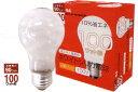 ホワイトシリカ 電球100W型 2個パック MX-LW100V90W2P 【北海道 沖縄 離島配送不可】