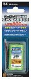 【メール便発送】コードレス電話機用充電池MHB-NA06【代引不可】