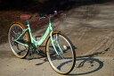 【送料無料】Raychell(レイチェル) 26インチ 折りたたみ自転車 6段変速 R-321N グリーン×ブラウン 17076【代引不可】