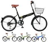 【送料無料】Raychell(レイチェル) 20インチ 折りたたみ自転車 6段変速 FB-206R カゴ・泥除け標準装備 カギ・ライト付属【代引不可】【10P03Dec16】