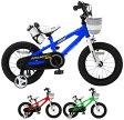 【送料無料】ROYALBABY(ロイヤルベビー) 14インチ 子供用自転車 BMXスタイル RB-Freestyle14 キッズバイク【代引不可】
