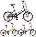 【送料無料】RENAULT(ルノー) 20インチ ミニベロ 小径自転車 6段変速 206L Classic-N LEDダイナモライト 後輪リング錠 フロントキャリア搭載【代引不可】【10P03Dec16】