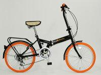 【送料無料】Rhythm(リズム) 20インチ 折りたたみ自転車 6段変速 リング錠付 FD1B-206 OR(オレンジ)【代引不可】の画像