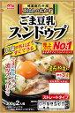丸大食品 ごま豆乳スンドゥブ300g 〔まとめ買い20食セット〕【代引不可】