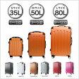 【送料無料】TSAロック搭載 ファスナー式スーツケース 〔S(35L)+M(50L)+L(80L)サイズ各1個 同色3サ...
