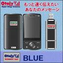 【メール便発送】SUISAKU 携帯電話スマートフォンに貼るだけで通信を快適に!モバイルオトジー【代引不可】