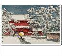 【メール便発送】浮世絵マウスパッド 12010 川瀬巴水 雪の増上寺 Japan Ukiyoe MousePad【代引不可】