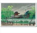 【メール便発送】浮世絵マウスパッド 12018 川瀬巴水 不忍池の雨 Japan Ukiyoe MousePad【代引不可】