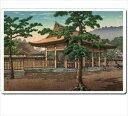 【メール便発送】浮世絵マウスパッド 14003 土屋光逸 橿原神宮 Japan Ukiyoe Mou
