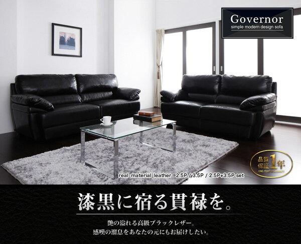 【送料無料】シンプルモダンデザインソファ〔Governor〕ガバナー 2.5人掛け 2.5P(W160) ブラック【】 【ブラック】【2.5P(W160)】