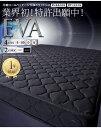 【送料無料】圧縮ロールパッケージ仕様のボンネルコイルマットレス〔EVA〕エヴァ ダブル アイボリー【代引不可】