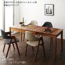 【送料無料】北欧デザイン 天然木伸縮式テーブルダイニングシリーズ 〔duree〕デュレ 5点セット(テーブル+チェア4脚) 〔チェア色〕グレー【代引不可】