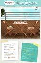 【送料無料】アカシア天然木スリムダイニングガーデンファニチャー 〔Cyrielle〕シリエル 3点セット(テーブルW55+チェア2脚) スリムテーブル アカシアナチュラル【代引不可】