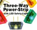 LED常夜灯付3口マルチタップ