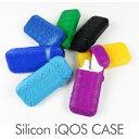 アイコス ケース iQOS ケース 2.4 Plus 対応 カバー アイコスケース アイコスカバー iQOSケース iQOSカバー アイコスアクセサリー iQOS..