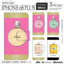 iPhone6sPlus 手帳型 スマホケース アイフォン6...
