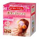 めぐりズム蒸気でホットアイマスク ローズ14枚入×12個 (...