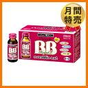 チョコラBBローヤル2(50mL×10瓶)ビタミンB2 ローヤルゼリー、アミノ酸、タウリン【月間特売】