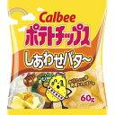カルビー ポテトチップスしあわせバタ〜 60g×12個 (YB)