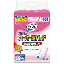 【送料無料】リフレ 尿とりパッド女性用 56枚×4パック