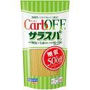 CarbOFF サラスパ 150g×30個入り (1ケース) (MS)