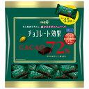 明治チョコレート効果カカオ72%大袋225g×12個入り(1ケース)(YB)