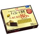 明治チョコレート効果カカオ86%26枚入り130g×48個入り(1ケース)(YB)