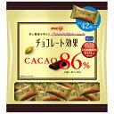 明治チョコレート効果カカオ86%大袋210g×12個入り(1ケース)(YB)