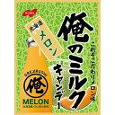 ショッピングメロン ノーベル 俺のミルク 北海道メロン 80g×48個入り (1ケース) (YB)