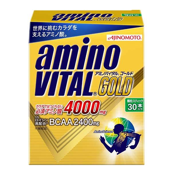 【送料無料(沖縄除く)】アミノバイタル GOLD アミノ酸4000mg スティック (30本/箱) 12箱入り×1ケース (味の素)KK