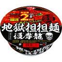 サッポロ一番 地獄の担担麺 護摩龍 阿修羅 2nd 130g×12個入り (1ケース) (KK)