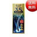 【第1類医薬品】リアップX5プラス 60ml (riupx5...