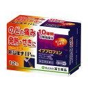 ★【第(2)類医薬品】 新ジキナIP顆粒 (12包)風邪薬 ...