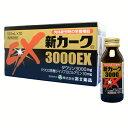 新カーク3000EX (100mL×10本)栄養ドリンク タウリン 生薬ドリンク